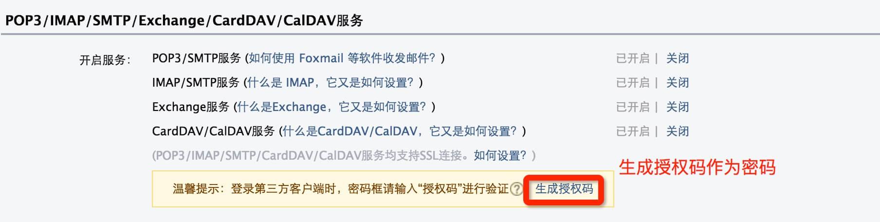 Java Send Mail